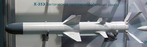 800px-kh-35e_maq_maks2009-sml