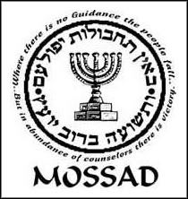 mossad_ASSASSINS_edited_border