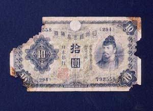 ten_yen2_pcf