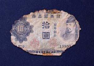 ten_yen_bill_pcf