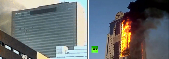 wtc7-before-collapse2-grozny.jpg