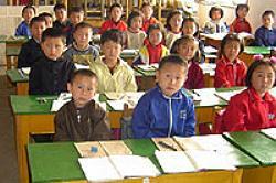 20040506_koreakids-ryongchon-school.jpg