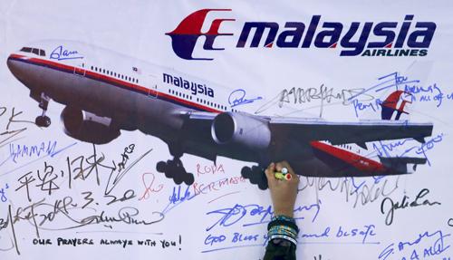 mh370-flight=sml.jpg