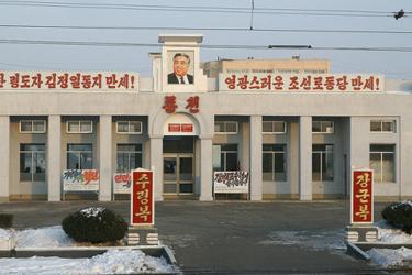 ryongchon station=sml250ht