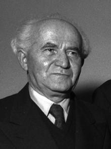 Ben-Gurion-sml.jpg