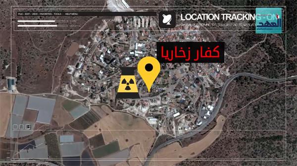 israel-nuclear10