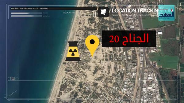 israel-nuclear14