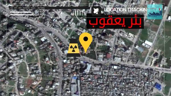 israel-nuclear16