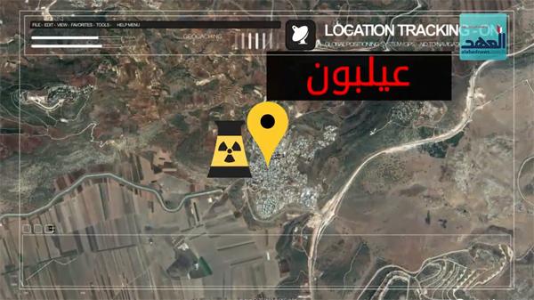 israel-nuclear18