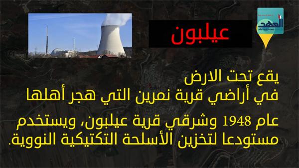 israel-nuclear19