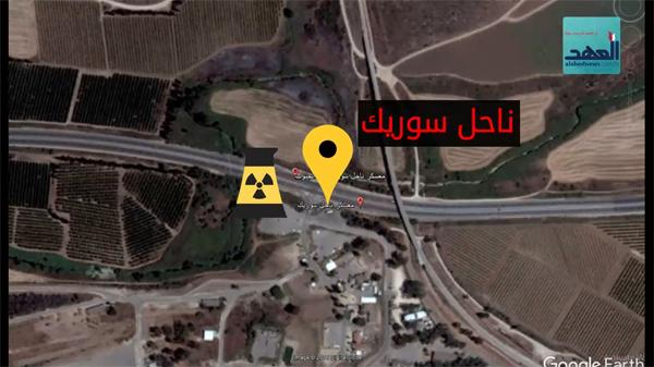 israel-nuclear3