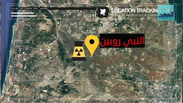 israel-nuclear8
