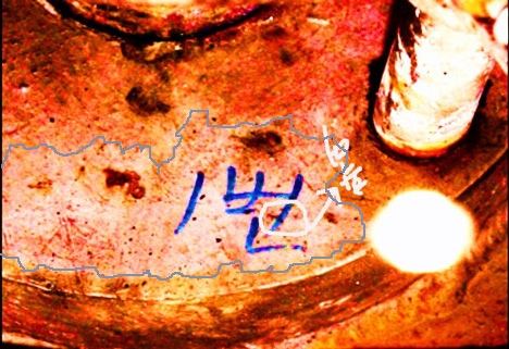 new-3-cheonan-r-rust.jpg