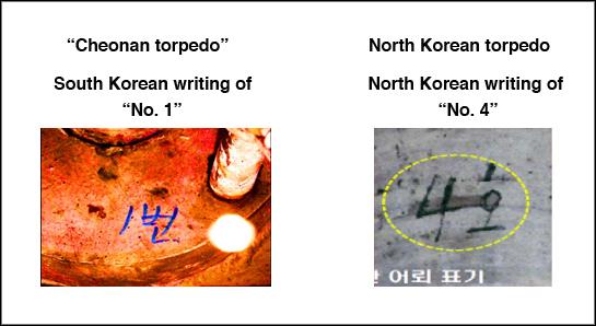 new-4-cheonan-setting-up