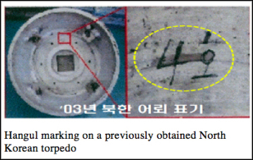 un-letter-north-korean-torpedo-hangeul (2).jpg
