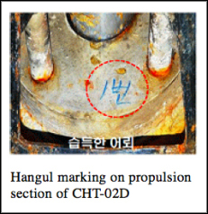 un-letter-north-korean-torpedo-hangeul (3).jpg