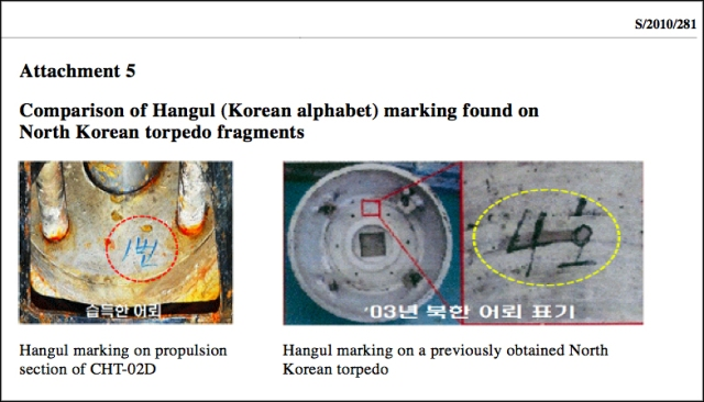 un-letter-north-korean-torpedo-hangeul.jpg