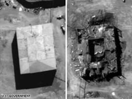 Syrian_Reactor_Before_After200h.jpg